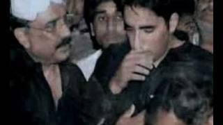 PPP Bhutto Ja Dushman