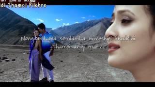 Manipuri Song - Eidi Thamoi Pikhre (Unofficial Karaoke Lyrics Video)