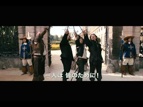 映画『三銃士/王妃の首飾りとダ・ヴィンチの飛行船』予告編