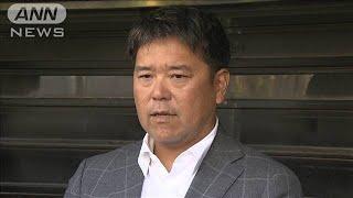 「偉大な父」野村克也氏の急逝に息子克則氏が涙(20/02/11)