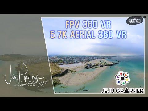 Фото The sea on a cloudy day. FPV 5.7k aerial 360 VR. 함덕 해변에서 담은 항공 360 VR