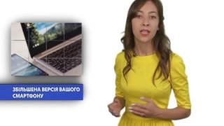 видео 4G в Украине: почему мы последние и когда 3G будет работать везде