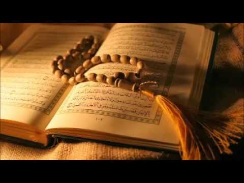 Quran Bangla Translation   36 Sura Yasin  Bangla Quran Al Quran Bangla Bangla Quran Mp3