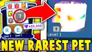 SUPER RARE RAINBOW SHOCK PET, XP ISLAND & RAINBOW EGGS!? - Roblox Bubble Gum Simulator (Update)