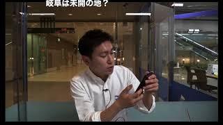 SOLiVE振り返り 2017/12/17 コーヒータイム かんたろう (コメント付き)
