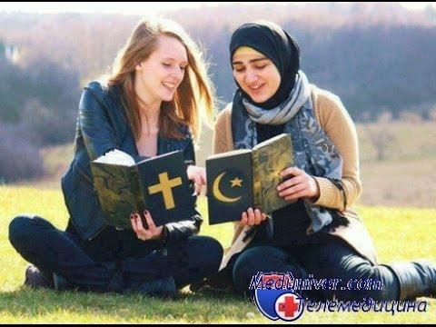 познакомлюсь с мусульманкой казашкой