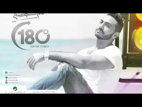 Tamer Hosny ... Nergaa Tani | تامر حسني ... نرجع تاني