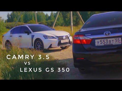 ToYoTa Camry 3.5 vs Lexus GS 350 + Audi A7 3.0 TDI - versus. Гонка на 402 (quarter)
