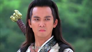 【天涯明月刀】the magic blade  31 钟汉良,陈楚河,张檬,张定涵,毛晓彤