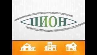Обогреватели ПИОН в Обнинске(, 2013-04-18T09:02:59.000Z)