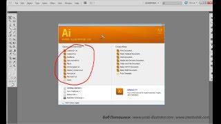 Adobe Illustrator. Урок 1. Создание документа. (Бориса Поташника)