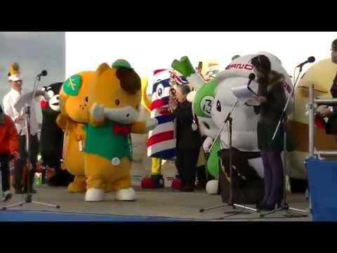 2014 ご当地 ゆるキャラグランプリ 表彰式 セントレア
