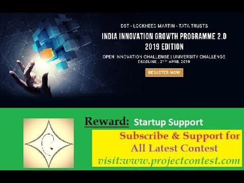 IIGP 2.0 I India Innovation Growth Programme (2019) I DST