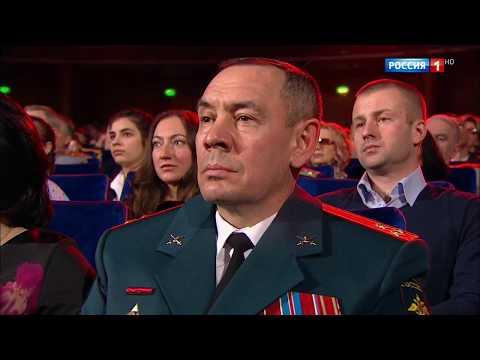 [HD]Homeland Defender Day - Concert Kremlin 23/2/18 ДНЮ ЗАЩИТНИКА ОТЕЧЕСТВА - КОНЦЕРТ КРЕМЛЬ
