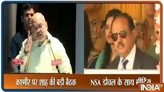 Home Minister Amit Shah Chairs High-Level Meeting On Kashmir