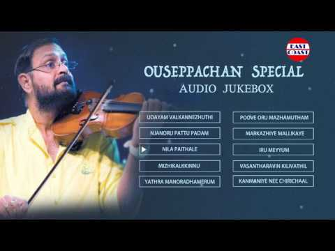Ouseppachan Hits | Malayalam Evergreen | Audio Jukebox