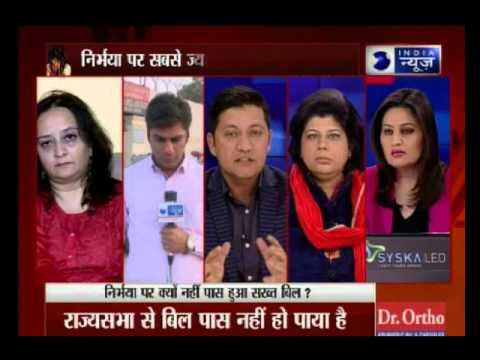 Beech Bahas:'No certainty of justice even after 3 years of Nirbhaya case'