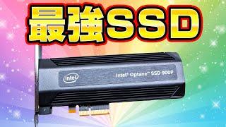 【最安で7万円超え】480GBのインテルOPTANE SSDは使いこなせるのか?