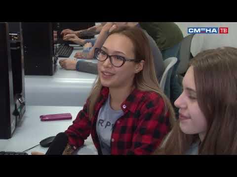 Практические занятия по компетенциям в Центре профессий «Парк будущего» на смене «Город мастеров»