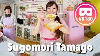 Sugomori Tamago (Cabbage Nested Eggs) Recipe   VR180 Cooking   Create Eat Happy :)