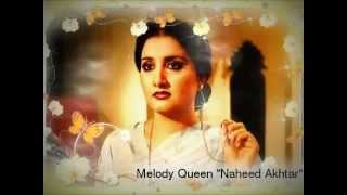"Naheed Akhtar ""Punjabi Film Hits"" Vol 6"