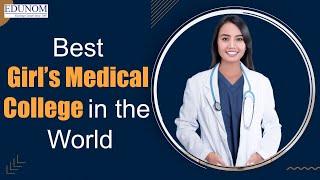 Best Girl's Medical College in World II Top Girl's Medical Colleges in Bangladesh II #girlsmedical I