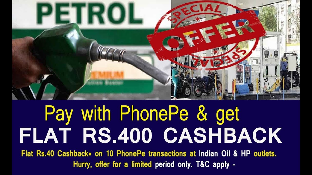 Phonepe -Rs 400 cashback offer at HPCL and Indian Oil petrol pumps