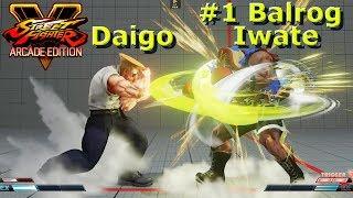 SFV AE - Daigo VS Iwate The Highest Ranked Grand Master Balrog | Fi...
