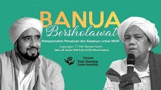 BANUA BERSHOLAWAT - HABIB SYECH DAN GURU UDIN SAMARINDA | ENAM SEMBILAN PRODUCTION