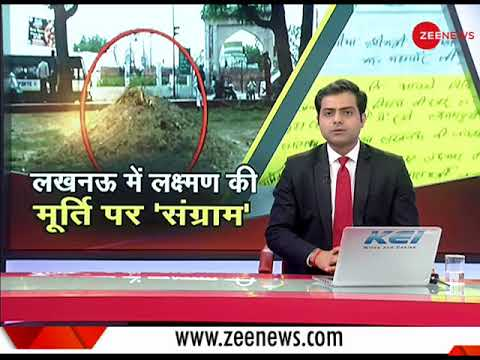 Row over plan for Lakshman statue near Lucknow masjid