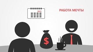 Ищите Работу? Работа, вакансии, подработка на Rabotun.by(Rabotun – профессиональная социальная сеть по поиску работы, подработки или проектов по фрилансу. http://rabotun.by/..., 2015-12-10T17:45:22.000Z)