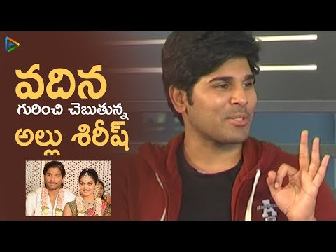Allu Sirish About His Vadina Sneha Reddy | Okka Kshanam Movie | Manastars.com