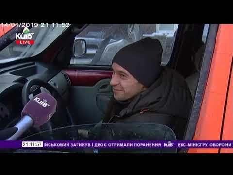 Телеканал Київ: 14.01.19 Столичні телевізійні новини 21.00