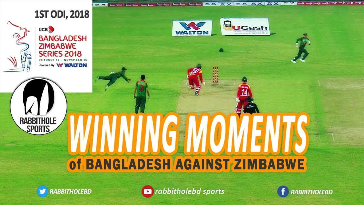 Winning Moments of Bangladesh Against Zimbabwe || 1st ODI || Zimbabwe tour of Bangladesh 2018