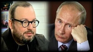 Станислав Белковский - Весь Путин за 7 минут