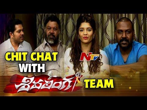 Sivalinga Team Funny Interview || Raghava Lawrence || Ritika Singh || P Vasu || NTV