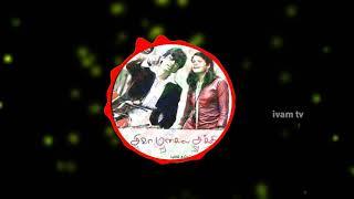 Oru paarviayil poo kuduthai piano bgm  Use 🎧 headset   siva manasula sakthi tamil movie