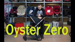 Подробный обзор Oyster Zero