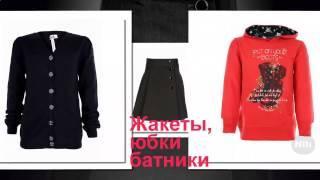 Магазин детской брендовой обуви. Детская одежда интернет магазин(, 2014-10-31T15:13:48.000Z)