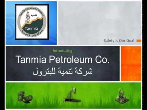 Tanmia Petroleum Co. - شركة تنمية للبترول
