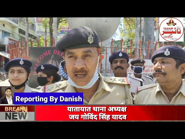 बिहार शरीफ मे पुलिस प्रशासन पूरी तरह मुस्तैद