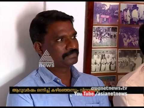 Maoist leader Vinayakam alleges he is the husband of Ajitha who killed at Nilambur Encounter