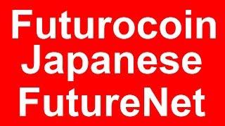 Futurocoin presentation Japanese