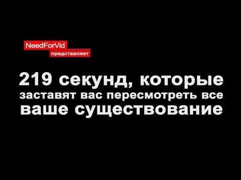 Валерия Базыкина иМанижа Аминова. «Трава удома». Голос.Дети-7.