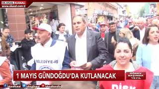 Ana Haber- 26 Nisan 2019- Murat Şahin- Ulusal Kanal