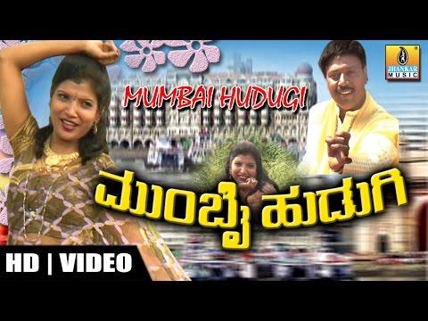 Mumbai Hudugi - Kannada Comedy
