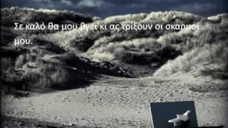 ACTIVE MEMBER - ΦΥΣΑΕΙ ΚΟΝΤΡΑ thumbnail