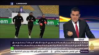 المسائية.. مصر تعلن إذاعة 22 مباراة في كأس العالم دون موافقة الفيفا