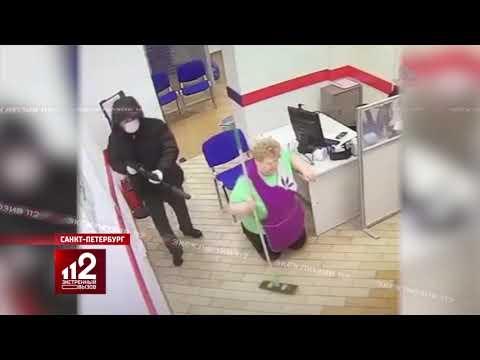 Вооруженное ограбление банка в Питере    Эксклюзив