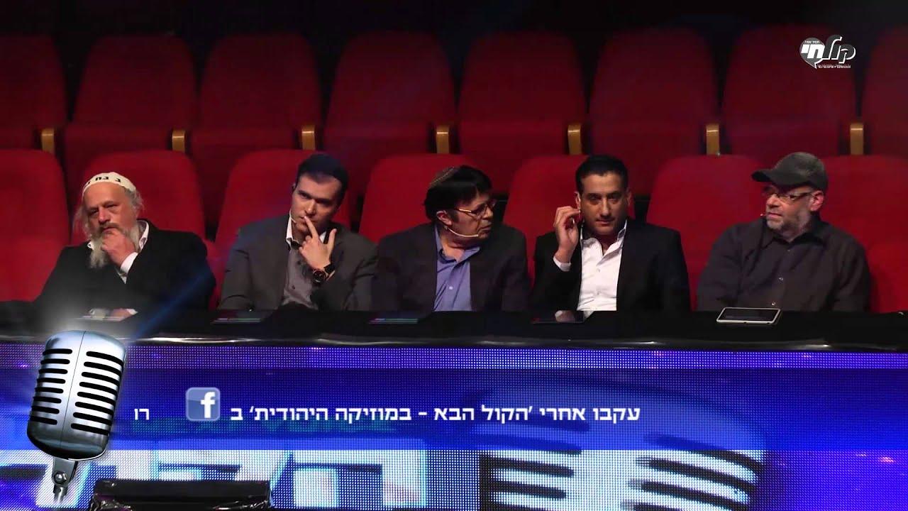 הקול הבא - מאיר גרשון I מוריה Hakol Haba - Meir Gershon I Moriya